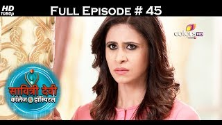 Savitri Devi College & Hospital - 14th July 2017 - Full Episode 45