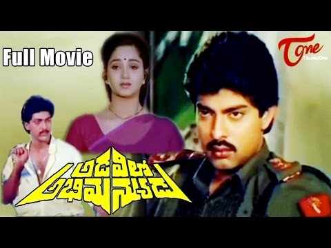 Adavilo Abhimanyudu - Full Length Telugu Movie - Jagapathi Babu - Aishwarya