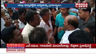 MLA Challa Dharma Reddy Faces Bitter Experience at Pocharam Village in Parakala