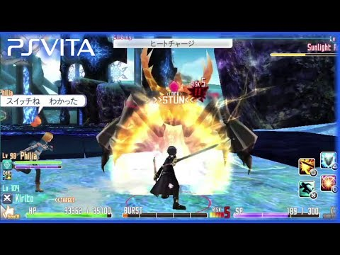 PS Vita - Sword Art Online: Hollow Fragment - Battle System Gameplay