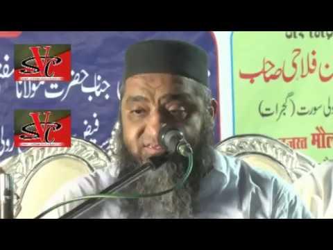 Qari Ahmed Ali Falahi Sahab Byaan in Jabalpur Jalsa e Seerat-un-Nabi SAW Part-3