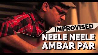 Neele Neele Ambar Par on Guitar | Kapil Srivastava | Cover | Lesson | Tabs | Chords
