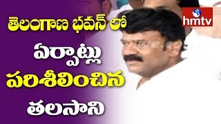 KTR To Assume Charge As Working President Tomorrow Says Talasani Srinivas | hmtv