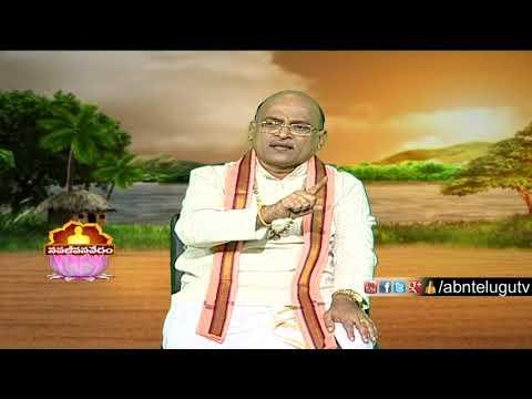Garikapati Narasimha Rao about Meaning of Devotion | Nava Jeevana Vedam | ABN Telugu