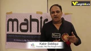 KABIR SIDDIQUI OUTLINES THE OBJECTIVES OF MAHIR