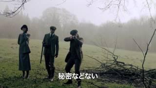 ダウントン・アビー シーズン3 第5話