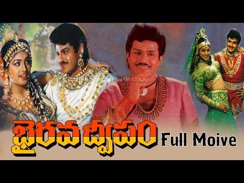 Bhairava Dweepam Telugu Full Length Movie    Balakrishna, Roja & Rambha Photo Image Pic