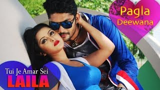 Tui Je Amar Sei Laila | Pagla Deewana (2015) | Bengali Movie HD Video Song | Porimoni | Shahriaz