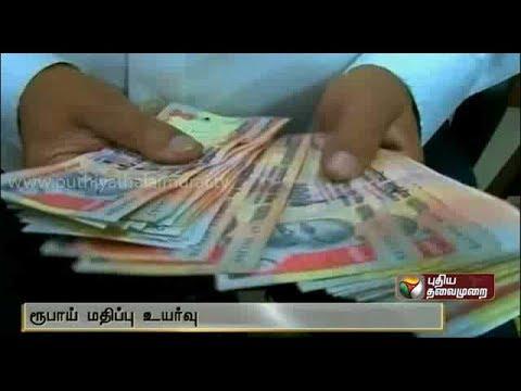 Rupee value increase against dollar