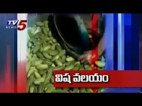 Green vegetables Made Greener with Dangerous Copper Sulphate : TV5 News