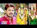Pramod Premi Yadav का सुपरहिट राम भजन 2017   राम चरण'सुखदाई   Bhojpuri Hit Ram Bhajan 2017