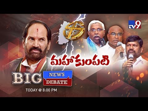 Big News Big Debate : Will Mahakutami survive in Telangana?- Rajinikanth - TV9