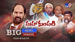 Big News Big Debate : Will Mahakutami survive in Telangana?- Rajinikanth