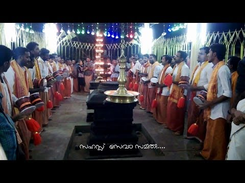 Chinthu Pattuവിളക്കപ്പാടി ശ്രീ മഹാദേവ ക്ഷേത്രം ചെങ്ങാലൂർ video