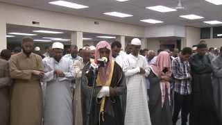 imitation Muhammad Al Mohaisany تقليد الشيخ المحيسني by Shiekh Jamac Hareed Taraweeh 2013