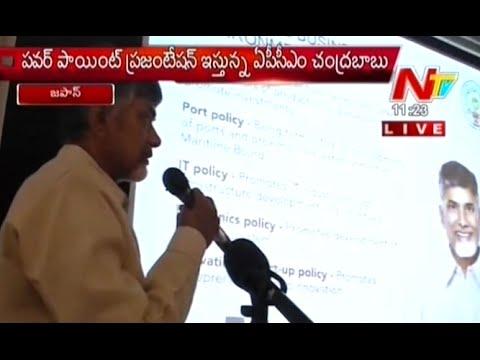 Chandrababu Naidu Powerpoint Presentation in Japan