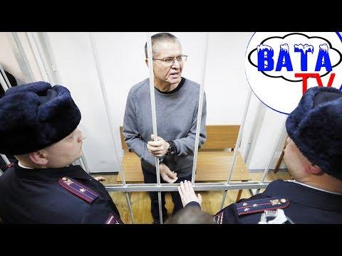 Как Путин взяточника наказал