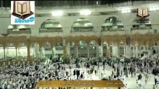 بث مباشر من مكة المكرمة 28/05/2017
