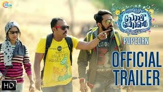 Popcorn Malayalam Movie | Official Trailer | Shine Tom Chacko, Soubin Shahir, Srinda Arhaan