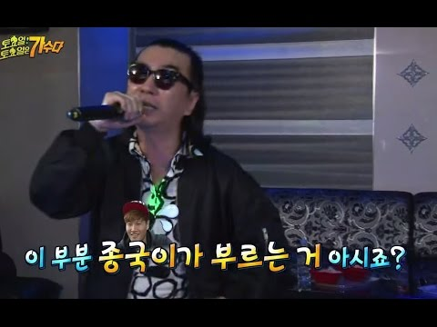 [ENG SUB]Infinite Challenge 무한도전- Turbo dialect performance 터보전라도행사버전 20141220