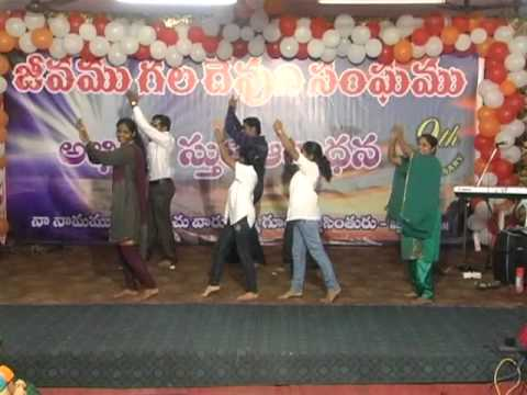 dance for anil kanth song
