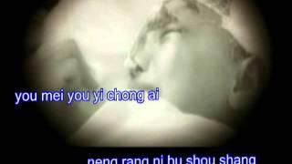 download lagu Pinyin朋友別哭peng You Bie Ku gratis