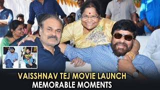 Mega Family Memorable Moments | Panja Vaisshnav Tej Debut Movie Launch | Chiranjeevi | Allu Arjun