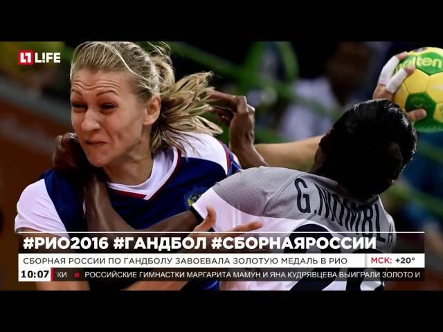 813 - 4 elokuuta 2016 https://russianrtcom/article/315313-zhenskaya-sbornaya-rossii-po-gandbolu-dopuschena-na