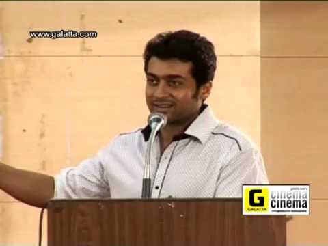 Suriya and Karthi at Sri Sivakumar Educational Trust's 33rd Award Ceremony for +2 Toppers
