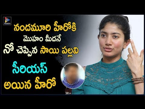 Sai Pallavi Rejects Offer In Tollywood's Star Hero Movie   Tollywood Updates   Telugu Full Screen