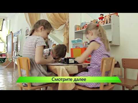 """""""Город"""" выпуск 23.03.2018"""
