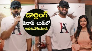 Darling #Prabhas Launched Nuvvu Thopu Raa Theatrical trailer | Nuvvu Thopu Raa Trailer |Filmylooks