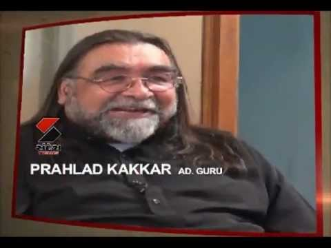 Sandesh News- Exclusive Promo of The Success Story with Mr.Prahlad Kakkar