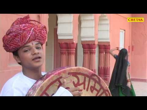 Kuai Pe Aikali 05 Seema Mishra,rajeev Butoliya Rajasthani Folk Song Chetak video