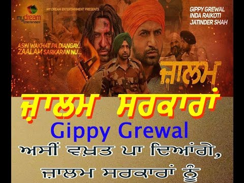 Gippy Grewal | Zalim Sarkaran | New Song 2015 | By Channel Satrang video