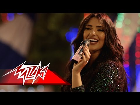 download lagu Aam El Fetewa - Shereen Yehia عم ال� gratis