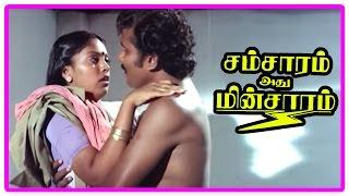 Samsaram Adhu Minsaram Scenes | Kishmu gets upset with Ilavarasi | Lakshmi leaves to Bombay