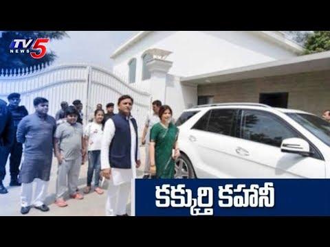 సర్కార్ బంగ్లాలో ఫర్నీచర్ మాయం | Akhilesh Yadav Leaves The Official Bungalow | TV5 News