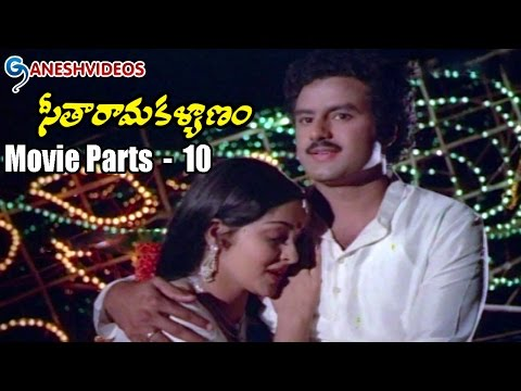 Seetha Rama Kalyanam Movie Parts 10/12    Nandamuri Balakrishna, Rajani    Ganesh Videos Photo Image Pic