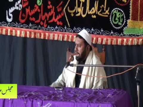 Allama Sibtain Najafi I 14 Dec 2018 I Imam Bargah Maqeem Shah Wala Shia Miani Multan