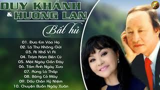 Duy Khánh - Hương Lan | Góc Nhạc Vàng Xưa Hải Ngoại Hay Nhất - Giọng Ca Để Đời Bất Hủ