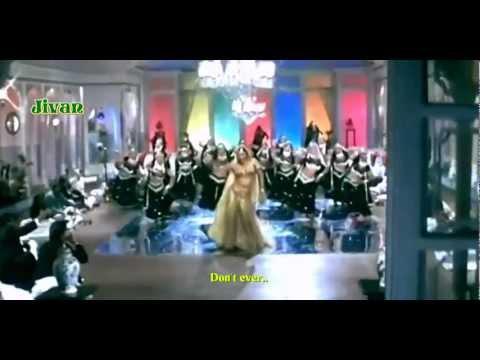 Dil Ka Kya Kare sahib - Jeet (1996) Engl. Subtitles