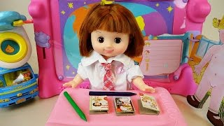 Baby Doll School play and toys with Pororo