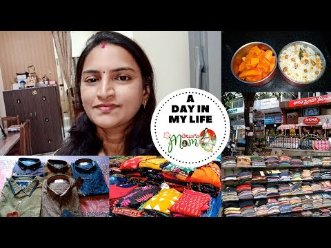 Indian Mom Day in My Life Vlog || Shopping Day || Kobbari Annam Recipe