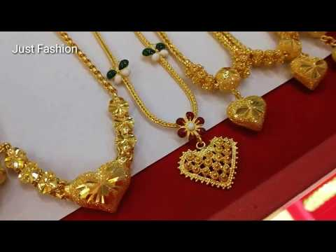 Designer light weight gold Chain Necklace Designs New Collections