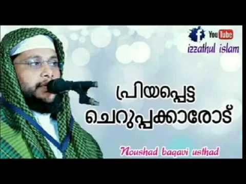 Yuvathwam - Nowshad Baqavi Super Islamic Speech video