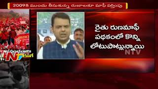 CM Devendra Fadnavis Reacts to Maharashtra Farmers Protest || All India Kisan Sabha || NTV