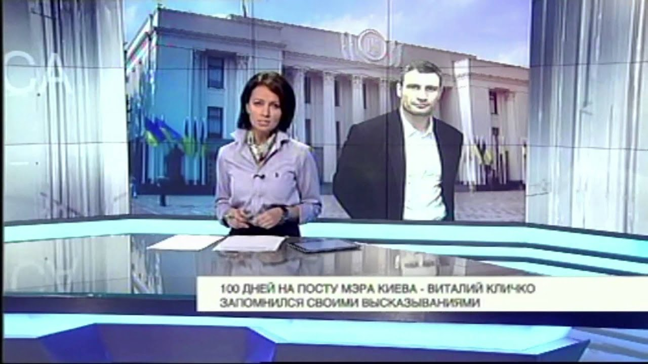 тнт онлайн украина прямой эфир