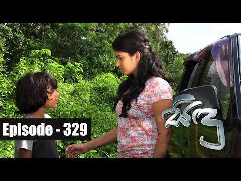 Sidu | Episo 329 09th November 2017