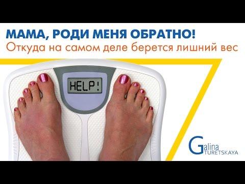 Низкокалорийная диета считаем калории отзывы  edimkaru